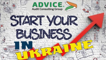 How to start a business in Ukraine 2020