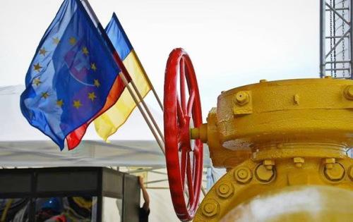 Україна припиняє закупку путінського газу