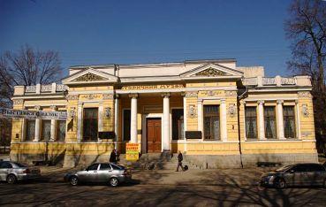 Днепропетровский национальный Исторический музей им ДИ