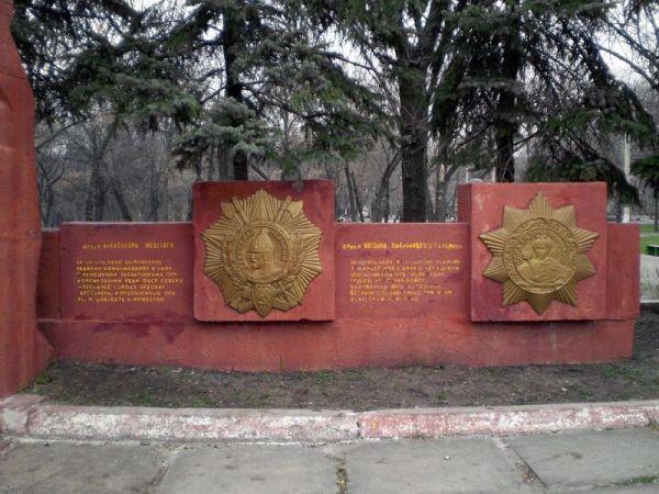 Сквер Победы, Луганск — фото, описание, карта