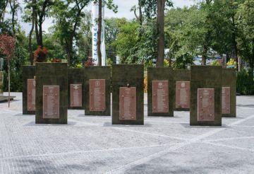 Сквер Героев, Днепр — фото, описание, карта