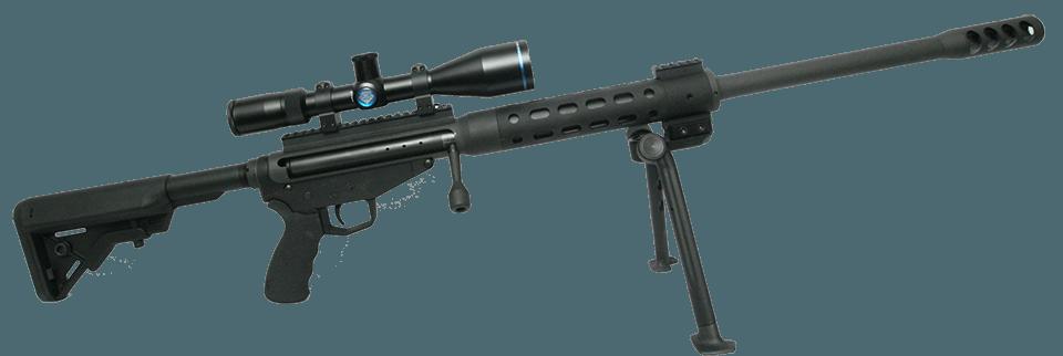 warmonger 50 cal bmg 14 5 lb sniper rifle ultimate arms