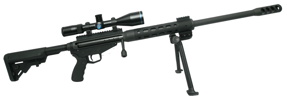 Ultimate Arms Warmonger 50 cal. BMG 14.5 lb Sniper Rifle