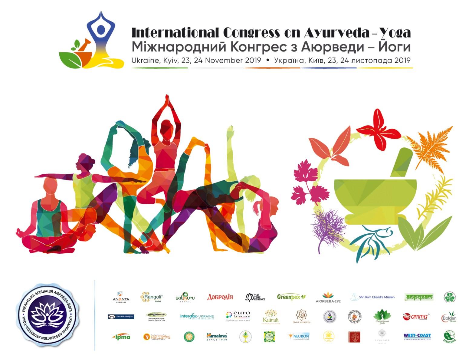 International Congress on Ayurveda and Yoga