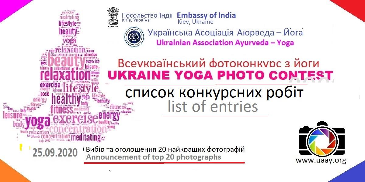 Participants Ukraine Yoga Photo Contest
