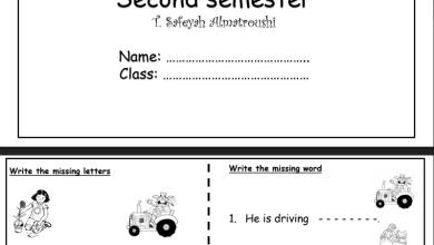 Photo of اختبار لغة انجليزيه الصف الثاني الفصل الثاني