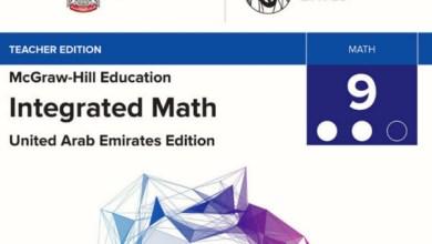 Photo of دليل معلم رياضيات المجلد الثاني صف تاسع منهج انكليزي