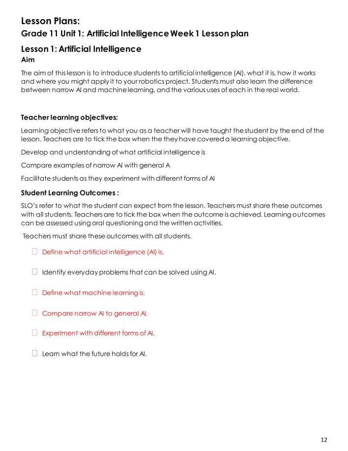 دليل المعلم تصميم وابتكار