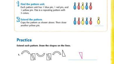 Photo of صف رابع فصل ثاني حلول الدرس الأول رياضيات منهج إنجليزي