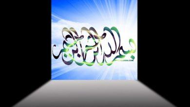Photo of حل درس نغم السعادة 2 لغة عربية صف سادس فصل أول