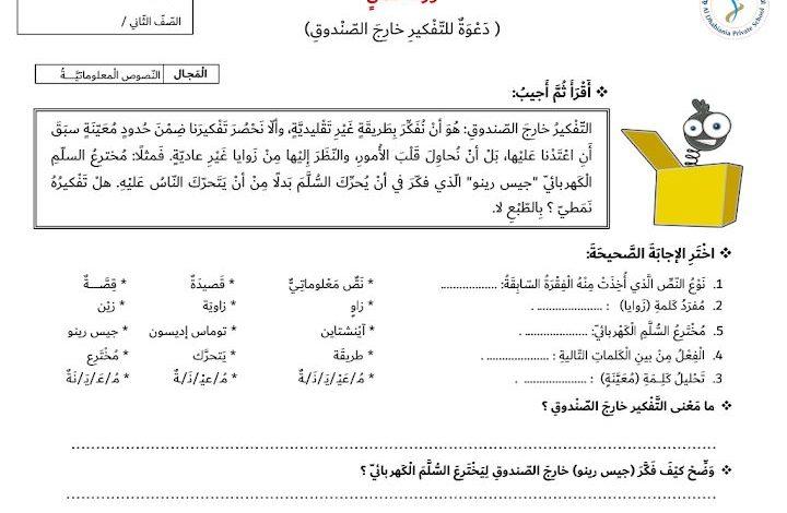 كتاب الضروريات الخمس pdf