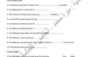 Photo of أوراق عمل لغة إنجليزية يتبعها الحل صف خامس فصل ثالث