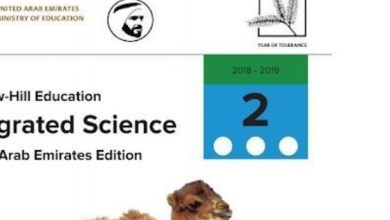 Photo of كتاب الطالب علوم منهج إنجليزي صف ثاني فصل ثالث