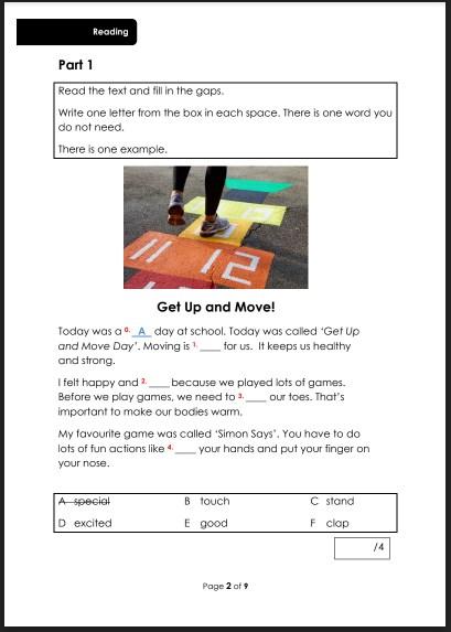 نموذج امتحان لغة إنجليزية صف ثالث فصل ثالث