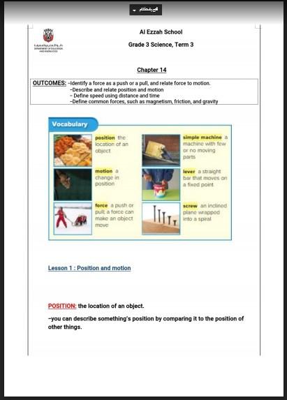 ملخص وأوراق عمل الموقع والحركة علوم منهج إنجليزي صف ثالث فصل ثالث