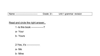 Photo of مراجعة قواعد الوحدة الأولى لغة إنجليزية صف ثالث فصل أول