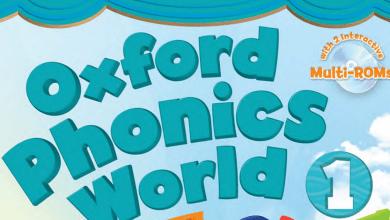 Photo of كتاب اكسفورد فونكس Oxford Phonics World لتعليم اللغة الإنجليزية للصفوف الأولى الجزء الاول