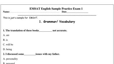 Photo of امتحان تجريبي إيمسات لغة إنجليزية فصل أول صف ثاني عشر