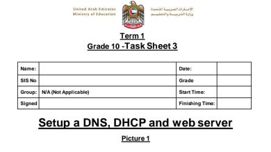 Photo of أوراق عمل الوحدة الثانية والرابعة كمبيوتر فصل أول صف عاشر
