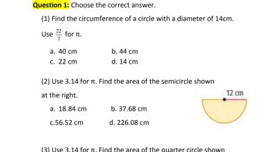 Photo of مراجعة نهائية فصل ثالث رياضيات منهج انكليزي صف سابع