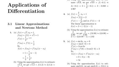 Photo of دليل المعلم رياضيات الوحدة الثالثة صف ثاني عشر متقدم باللغة الإنكليزية