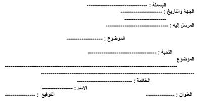 Photo of مهارات كتابة من الصف الخامس للصف التاسع لغة عربية