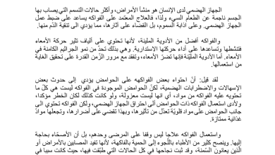 Photo of نموذج امتحان تجريبي في اللغة العربية للصف التاسع