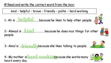 Photo of أوراق عمل لغة إنجليزية محلولة للصف الرابع