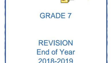 Photo of مراجعة شاملة نهائية  رياضيات منهج إنجليزي صف سابع فصل ثالث