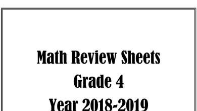 Photo of أوراق عمل مراجعة للفصل الثالث رياضيات منهج إنجليزي صف رابع