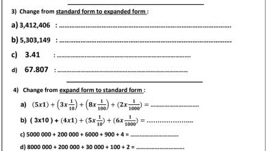 Photo of مراجعة رياضيات منهج إنجليزي صف خامس فصل أول
