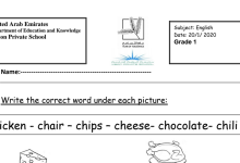 Photo of أوراق عمل لغة إنجليزية صف أول فصل ثاني