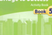 Photo of كتاب النشاط Activity Book لغة إنجليزية صف خامس فصل ثالث