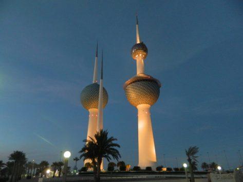 افضل شركات الوساطة المالية في الكويت