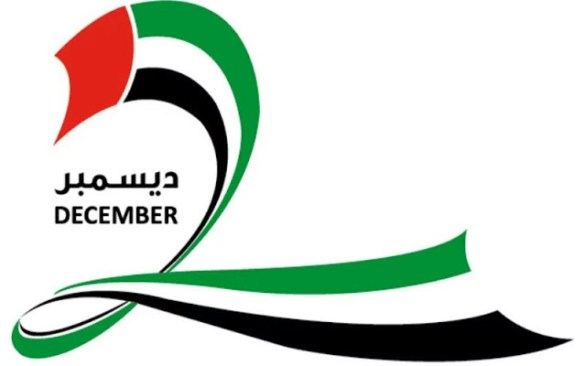 2 december UAE National Day