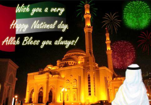 47 UAE National Day Wishes
