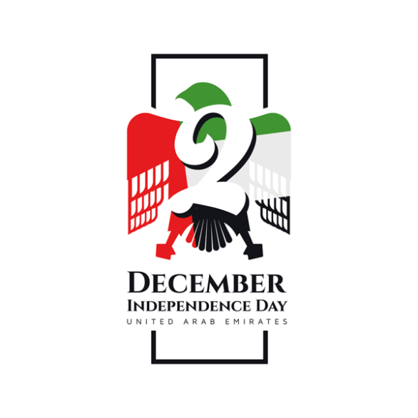 47th UAE National Day Greetings Quotes