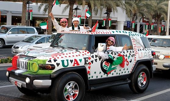 Abu Dhabi UAE National Day 2018