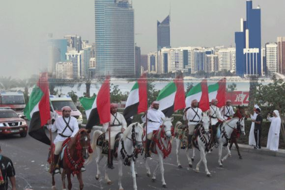 National Day Abu Dhabi 2018