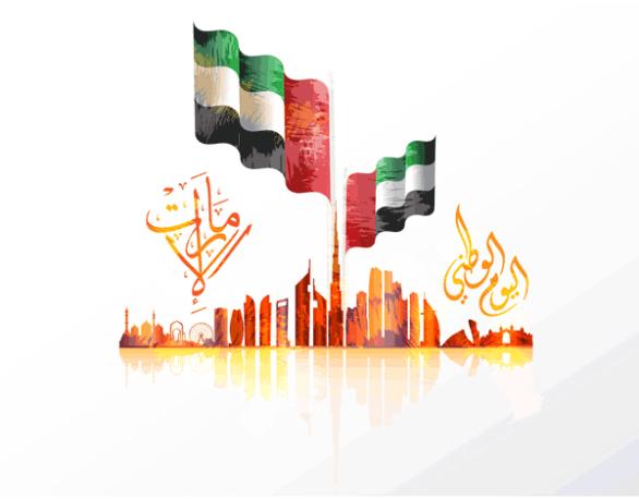 UAE Greetings Quotes 2018