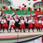 UAE National Day Celebrations 2018