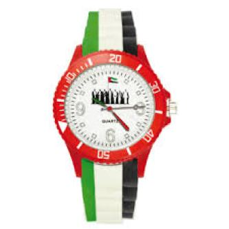 UAE National Day Gift 2018 watch