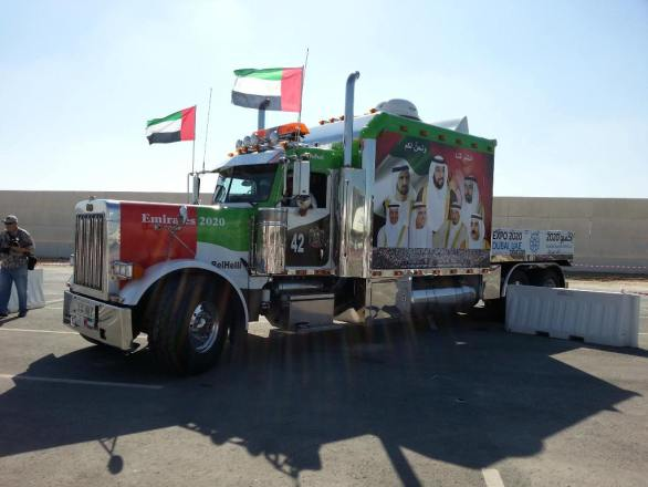 UAE National Day Wallpapers images