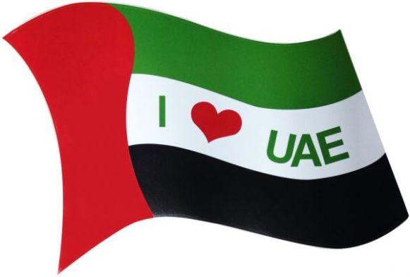 United Arab Emirates Wallpapers