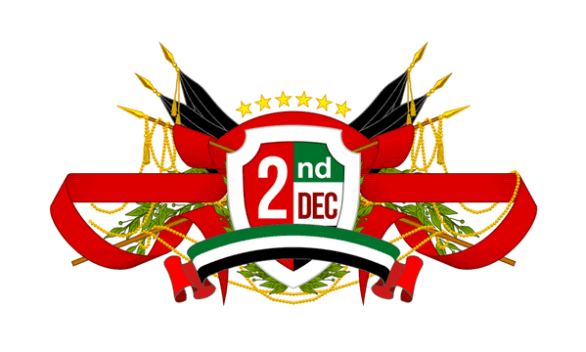 national day song uae