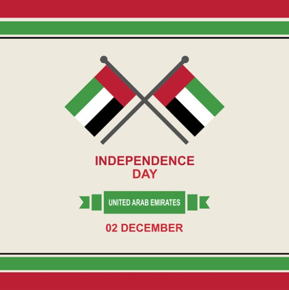 uae national day greetings 2018