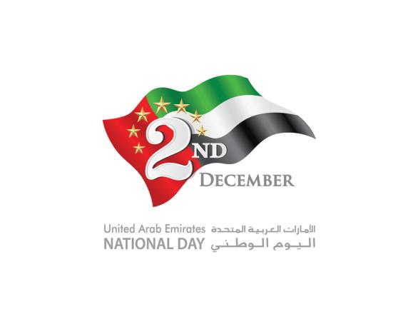 UAE public holidays 2018