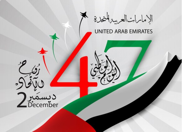 national day uae happy
