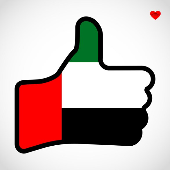 uae naitonal day thumb