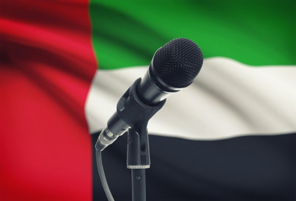 uae-national-day-wallpapers 2018